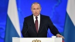«Земский учитель» ильгота наипотеку— Путин выдвинул социальные инициативы
