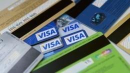 Роскомнадзор заблокировал 27 сайтов сданными банковских карт