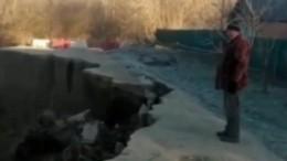 Видео: Оползень вКраснодарском крае угрожает жилым домам