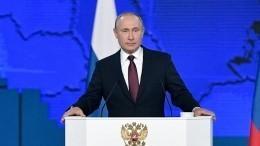 Какие улучшения всоциальной сфере ждут россиян после выполнения указов Путина