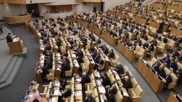 Госдума одобрила закон обужесточении наказания для криминальных авторитетов