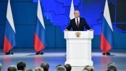 Захарова прокомментировала реакцию Запада наПослание Путина Федеральному собранию