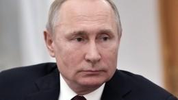 Путин рассказал отеоретической угрозе отключения России отинтернета