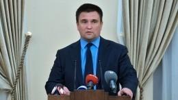 Климкин пригрозил России расторжением договора поАзовскому морю