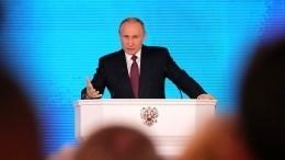 ВГосдуме приступили креализации Послания Путина Федеральному собранию