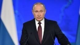 Как отреагировали врегионах наПослание Путина Федеральному собранию