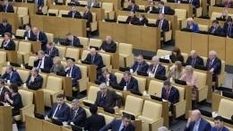 Депутаты установили себе срок наразработку плана повыполнению поручений Путина