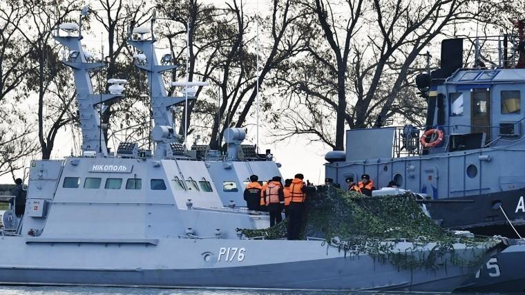 ЕСПЧ неудовлетворил запрос Киева поинциденту вКерченском проливе