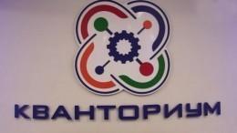 Как юные изобретатели Мурманской области улучшают сферу ЖКХ
