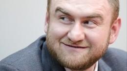 Рауфа Арашукова перевели вкамеру «Лефортово» сгорячей водой