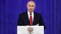 Путин: Аналогов современных российских вооружений вмире еще долго непоявится