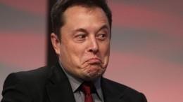 Зачем тебе такое, Илон Маск? : Основатель Tesla иSpace X взял ипотеку