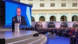 Послание президента: Какие задачи поставил Путин перед Федеральным собранием