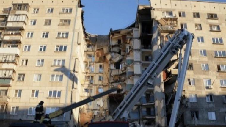 Жильцов обрушившегося дома вМагнитогорске снова эвакуировали из-за пожара
