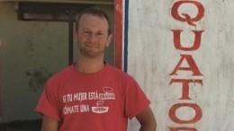 Ямог быть сним: Друг американца, погибшего наНевском проспекте