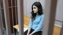 Обвиняемую вубийстве отца Хачатурян выселили изквартиры