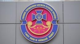СБУкраины завела уголовные дела против семи российских военных