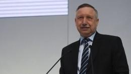 Беглов поручил внедрить формат «бережливых поликлиник» вПетербурге к2020 году