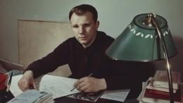Видео: Уникальную ручку Гагарина выставили наторги воФранции