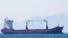 Наборту российского судна вЯпонском море произошел взрыв