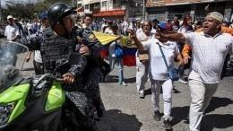 Видео: Мадуро назвал истинную цель попытки США вмешаться вдела Венесуэлы