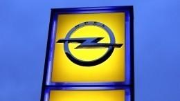 Opel возвращается нароссийский рынок