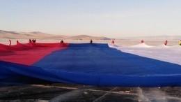 Видео: Огромный российский триколор развернули нальду Байкала