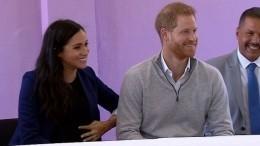 «Она беременна? Неужели отменя?!»— принц Гарри разыграл Меган Маркл