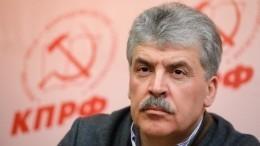Ложь повсюду: Павел Грудинин лишен депутатского мандата засокрытие офшора