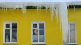 Шокирующие кадры: вРязани наребенка скрыши свалилась ледяная глыба