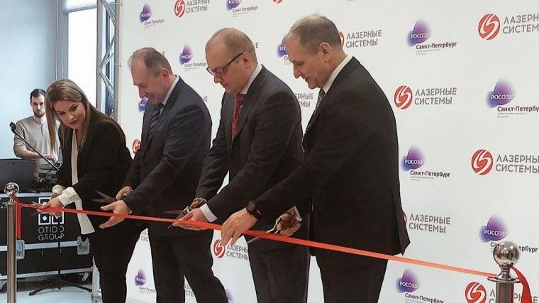 Под Петербургом будут производить мощные лазеры для освоения космоса