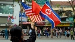 Трамп иКим Чен Ыннедостигли соглашения насаммите. Как так вышло?