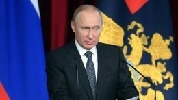 Путин призвал МВД наладить механизмы работы сжалобами отбизнеса