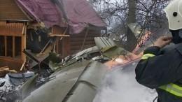 СКвозбудил уголовное дело пофакту крушения самолета надома вКоломне