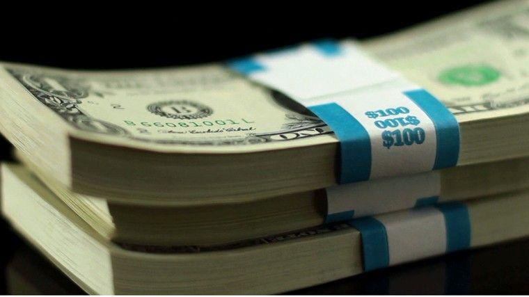 Финансы. Богатство