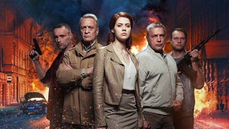 «Стражи Отчизны»: Сериал оработе секретного подразделения «спящих агентов»