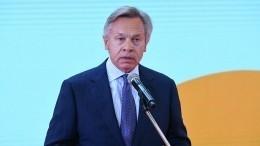 «Качественный сдвиг!» Алексей Пушков доволен борьбой скоррупцией вРоссии