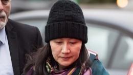 Китай выразил протест из-за решения Канады выдать США финдиректора Huawei