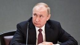 Путин прибыл вКрасноярск кцеремонии открытия Универсиады-2019