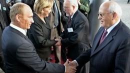 Михаила Горбачева поздравил с88-летием Владимир Путин