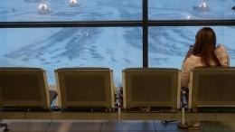 Самолет «России» улетел вХельсинки, так как несмог сесть вПулково из-за метели