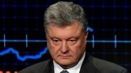 Фото: Националисты Киева требуют отправить Порошенко нанары