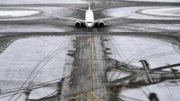 Пассажир рейса Кемерово— Москва сообщил о«минировании» самолета