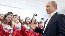 «Любая победа— очень престижна»— Путин выступил перед участниками Универсиады