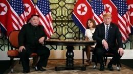 Причиной досрочного завершения саммита США— КНДР стал ядерный завод— Times