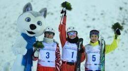 Первый день Зимней универсиады завершился триумфом российской сборной