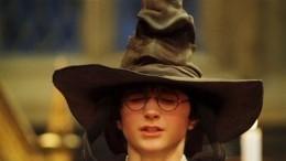 Читает мысли: ВСША воссоздали шляпу из«Гарри Поттера»