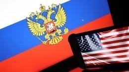 Центры борьбы с«влиянием России» появятся вГрузии, Прибалтике инаБалканах