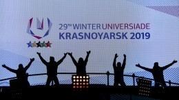 Российские лыжники заняли весь пьедестал впервый день Зимней Универсиады