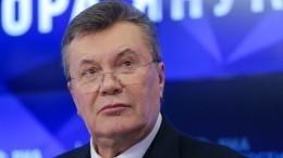 Евросоюз продлил санкции против Виктора Януковича— видео